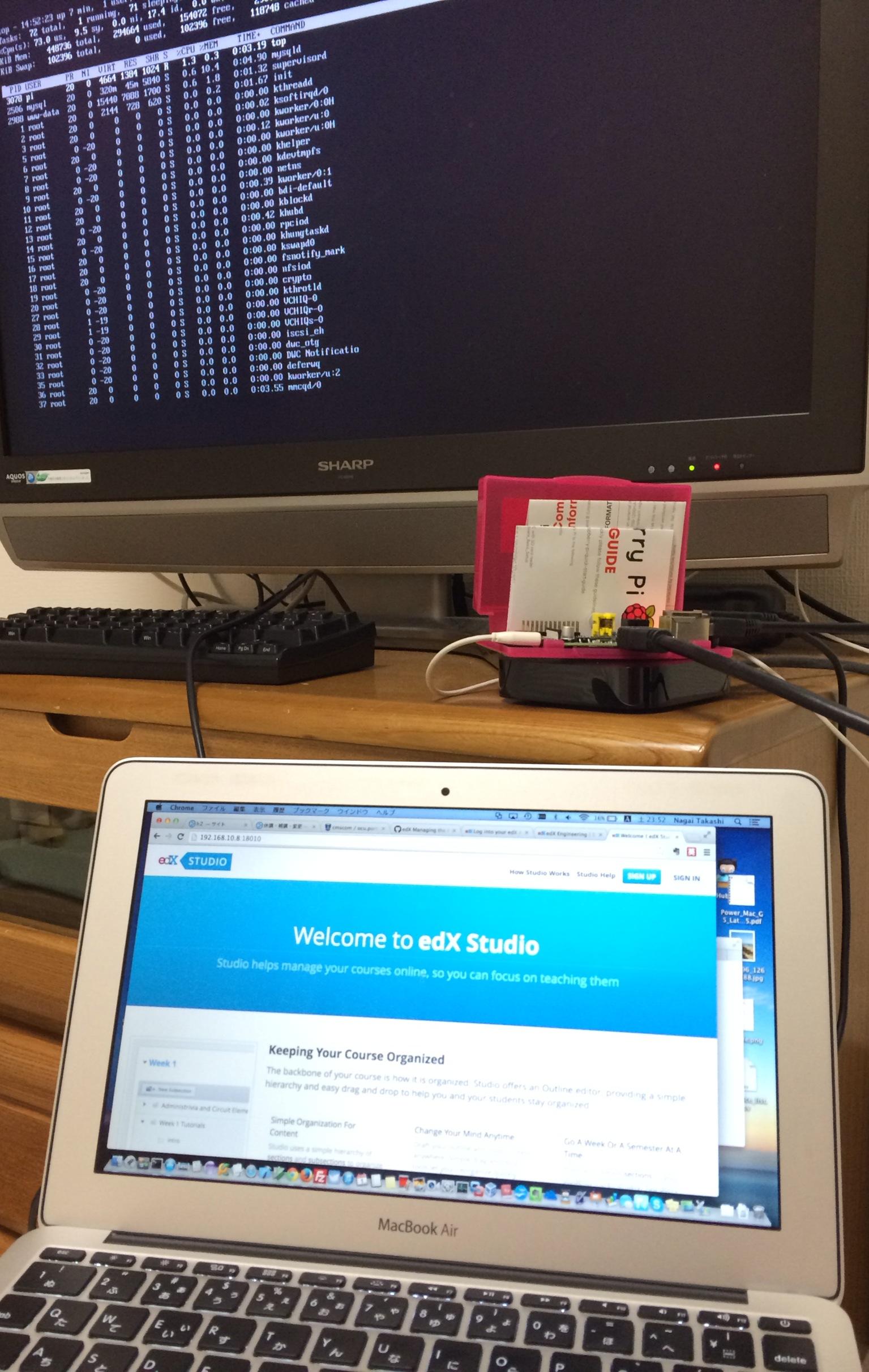 edXをRaspberry piに入れてみた。