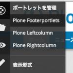 スクリーンショット 2014-05-14 18.01.25