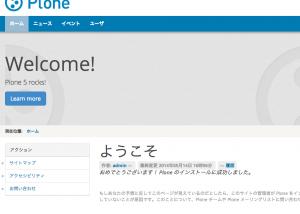 スクリーンショット 2014-05-14 18.26.42