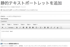 スクリーンショット 2014-05-14 18.03.57
